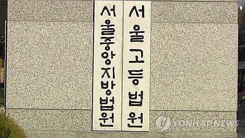 '부모 피살' 이희진씨 형제, 법원에 구속집행정지 신청