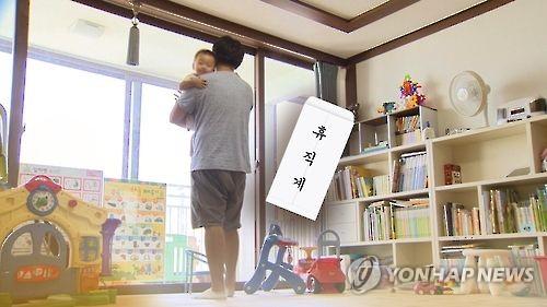 인천 구청들 앞다퉈 남성육아휴직자 지원…한달 50∼70만원