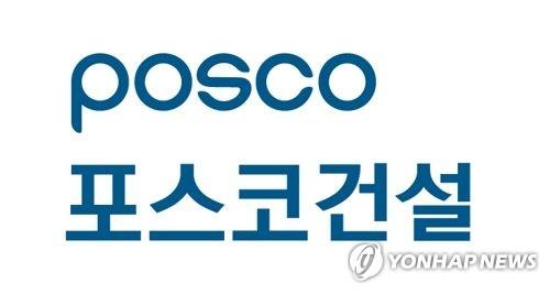 검찰, 포스코건설 압수수색…'김태우 스폰서' 수주 경위 추적