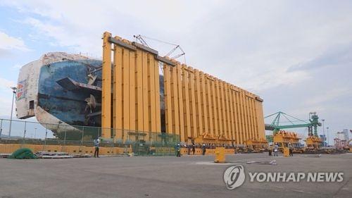 """사회적참사특조위 """"해군·경, 세월호 CCTV 조작 정황"""""""