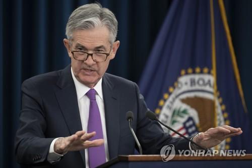 """美연준이사들 """"기준금리 인하 아직은 아냐"""" 시장관측 부정"""
