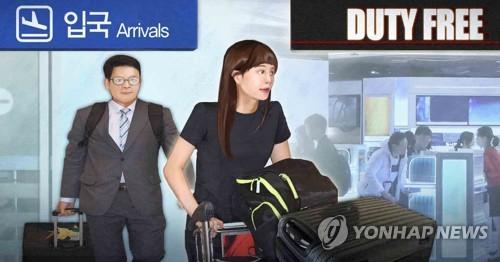 인천공항 첫 입국장 면세점 입찰 총 9곳 참여…듀프리 포함