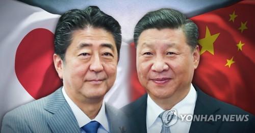 中日, '일대일로' 협력 모색…베이징서 '제3국 인프라개발' 회의