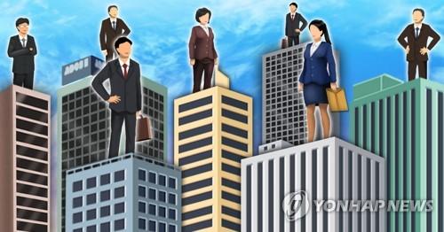 """""""한국, 직장내 여성처우 OECD 회원국 꼴찌 수모"""""""