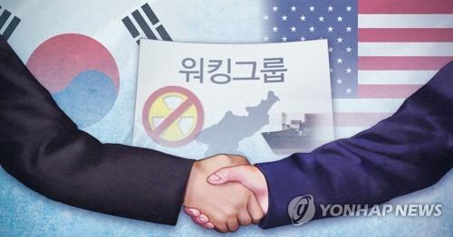 """美국무부 """"韓과 워킹그룹 회의 개최…FFVD·유엔결의 이행 논의"""""""