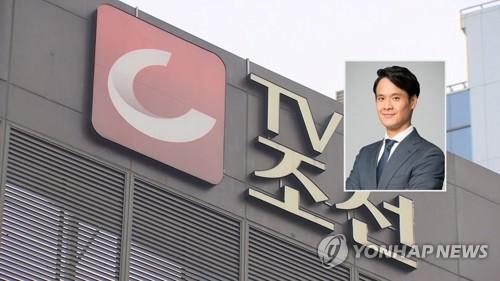 """방정오 측 """"장자연 통화 삭제하려 경찰에 압력 사실무근"""""""