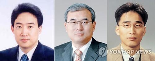 '사법농단' 전현직 판사 10명 재판에…현직 대법관 제외