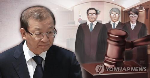 """양승태 재판부, 검찰 공소장 변경 요구 """"편견 갖게 할 우려"""""""