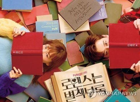 드라마에 나온 그 상품…CJ오쇼핑 '콘텐츠 커머스' 주력