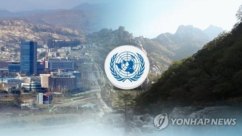 """통일부 """"개성공단·금강산관광 제재 틀 내에서 재개 준비"""""""