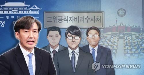"""공수처법 또 표류위기…文대통령 """"국민요구 수용"""" 국회에 호소"""