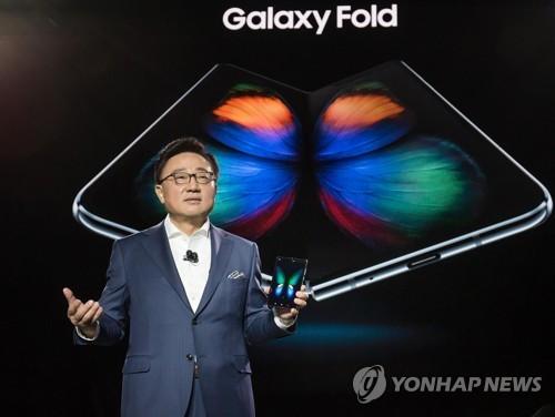 삼성 '갤럭시 폴드' 5월 3일 유럽 15개국에 출격…256만원