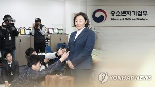 """박영선 후보자 """"여성 일자리·기업 지원 강화하겠다"""""""