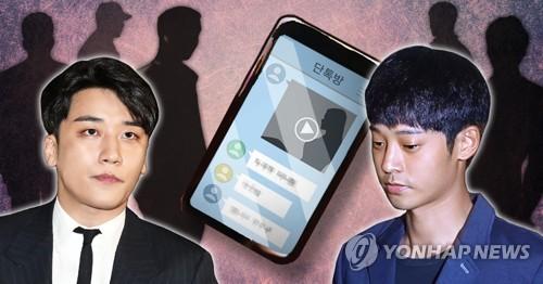 """""""정준영 마약검사도 진행…버닝썬 폭행사건 수사 곧 마무리"""""""