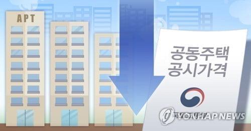 부산 공동주택 공시가격 6% 하락…부동산 규제 직격탄
