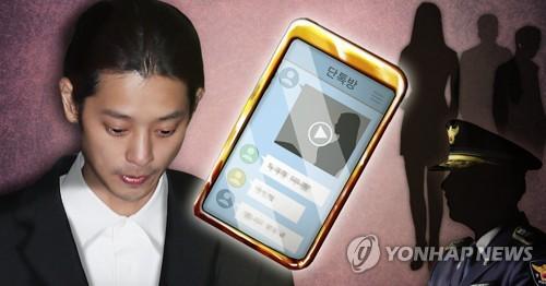 경찰, '성관계 몰카' 정준영·버닝썬 직원 구속영장 신청