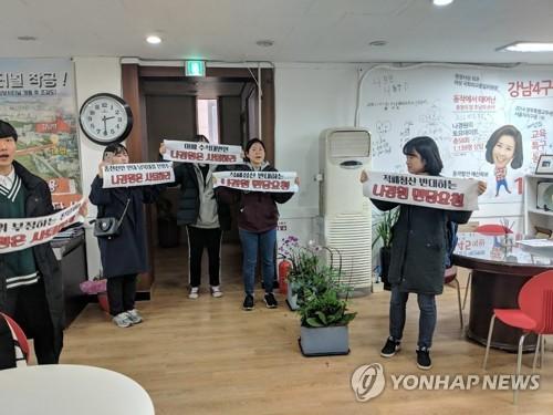 """나경원 지역구 사무실 점거 대학생 경찰연행…""""아베 수석대변인"""""""