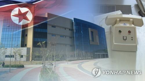 남북연락사무소에 일부 北인원 복귀…남북채널 나흘 만에 회복