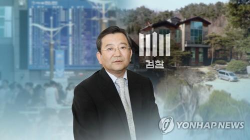 """김학의 측 """"건설업자 뇌물수수 의혹 사실무근"""""""
