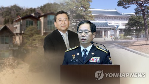 검찰, '김학의 수사하다 좌천' 이세민 전 경무관 소환조사
