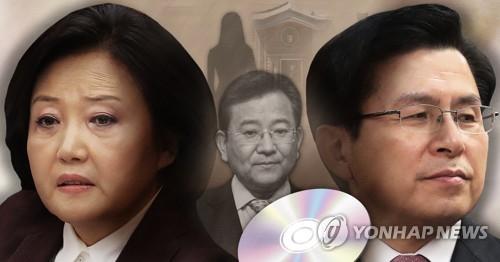 """박영선 """"6년 전 황교안, 김학의 얘기에 당황…귀까지 빨개져"""""""