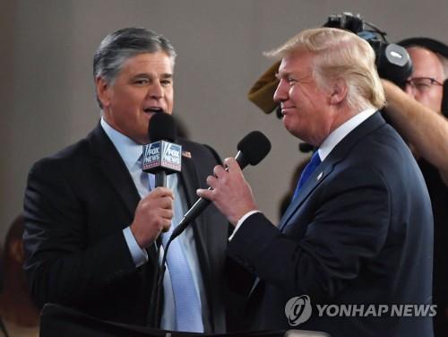 """반격 나선 트럼프 """"다음 대통령이 또 반역행위 겪어선 안돼"""""""