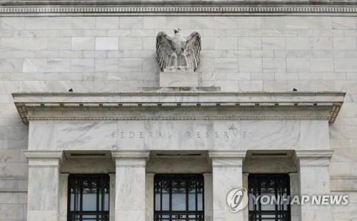 美·유럽도 日처럼 통화정책 뉴노멀 시대…중앙은행들 '유턴'