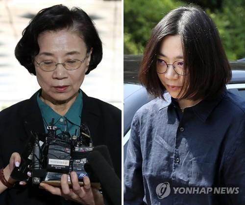 '해외명품 밀수' 조현아·이명희 모녀 첫 재판 4월로 연기