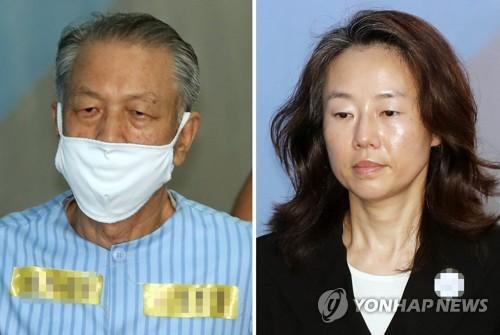 """'보수단체 지원' 김기춘 징역4년 구형…""""권한 남용·불신 초래"""""""
