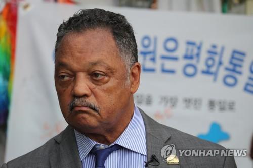 """美인권운동가 잭슨 """"대북 협상, 한국 중심 4자회담 바람직"""""""