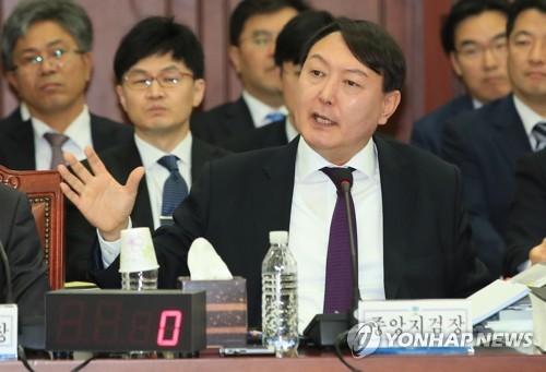 [재산공개] 법무·검찰 고위직 평균 20억원…윤석열 66억