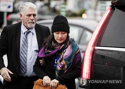 """中화웨이 부회장, 캐나다 정부 고소…""""부당한 구금당했다"""""""