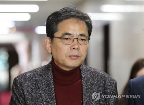 김학의 뇌물혐의 수사 권고…곽상도·이중희도 수사대상