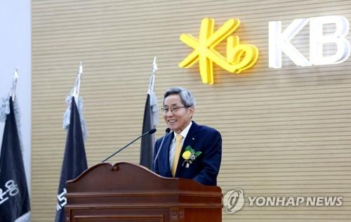 """KB금융 주총서 """"주가 낮다"""" 성토…시민단체 입장 막아"""