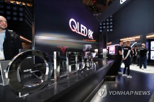 대기업 CEO가 꼽은 명품…제네시스·갤럭시폰·신세계백화점