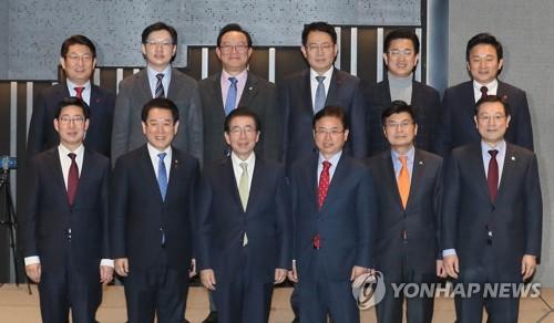 [재산공개] 총리·국무위원 평균 15억8000만원…7800만원 늘었다