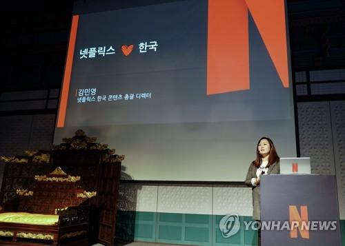 """""""넷플릭스 국내 이용자, 1년 새 3배 늘어…240만명 돌파"""""""