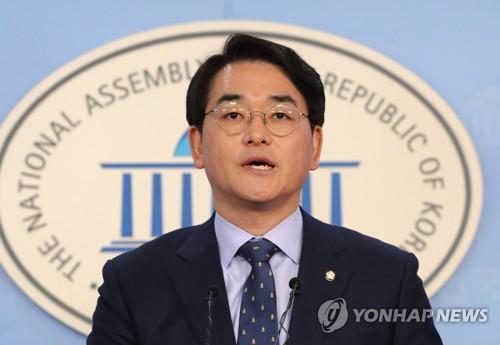 """박용진 """"이덕선 한유총 이사장 비리 의혹 철저 수사해야"""""""
