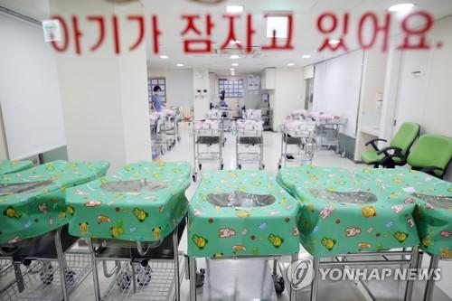 다음주엔 경기지표 줄줄이…2067년 한국 인구전망도 나온다
