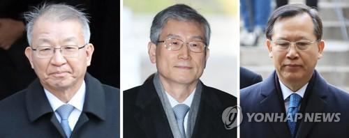 """양승태측-검찰 첫 격돌…""""조사방식에 문제"""" vs """"트집잡기"""""""
