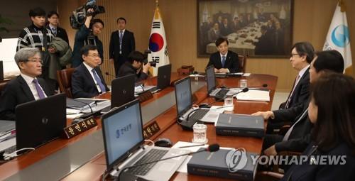 """금통위원 """"작년 11월 금리 인상, 경제 낙관론 근거한 것 아냐"""""""