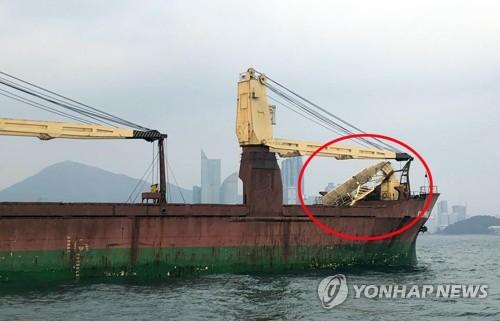 러 화물선 대교 충돌 당시 통제불능 상태…선장 지휘능력 상실