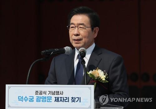박원순, 정무라인 정비하고 본격 '대권 행보' 나서나