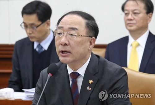 """홍남기 """"카드 소득공제 축소 검토…비과세·감면 전반 정비"""""""