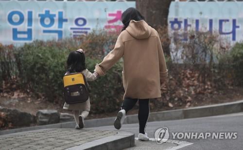 개학연기 사립유치원 '0'…'에듀파인 의무화' 참여율 59%