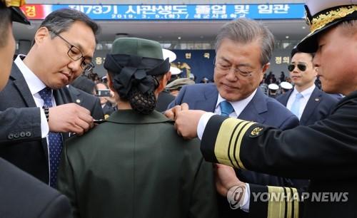 """[전문] 文대통령 """"최대한 전쟁 억제하되 싸우면 이기는 군대 돼야"""""""