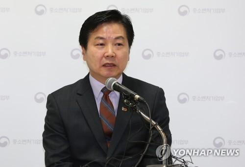중기부, 4조8000억원 벤처펀드·자영업기본법 제정 추진