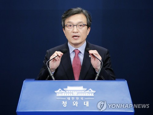 청문회 난항에 김의겸 '투기 논란'까지…靑 검증시스템 '도마'