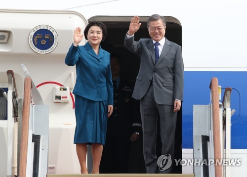 문대통령, 캄보디아 도착…내일 훈센 총리와 정상회담