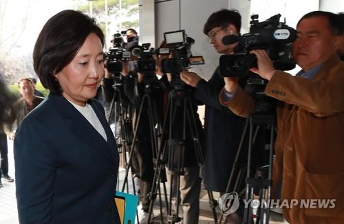 """박영선 """"대기업·중소벤처간 자발적 상생협력 문화 만들겠다"""""""
